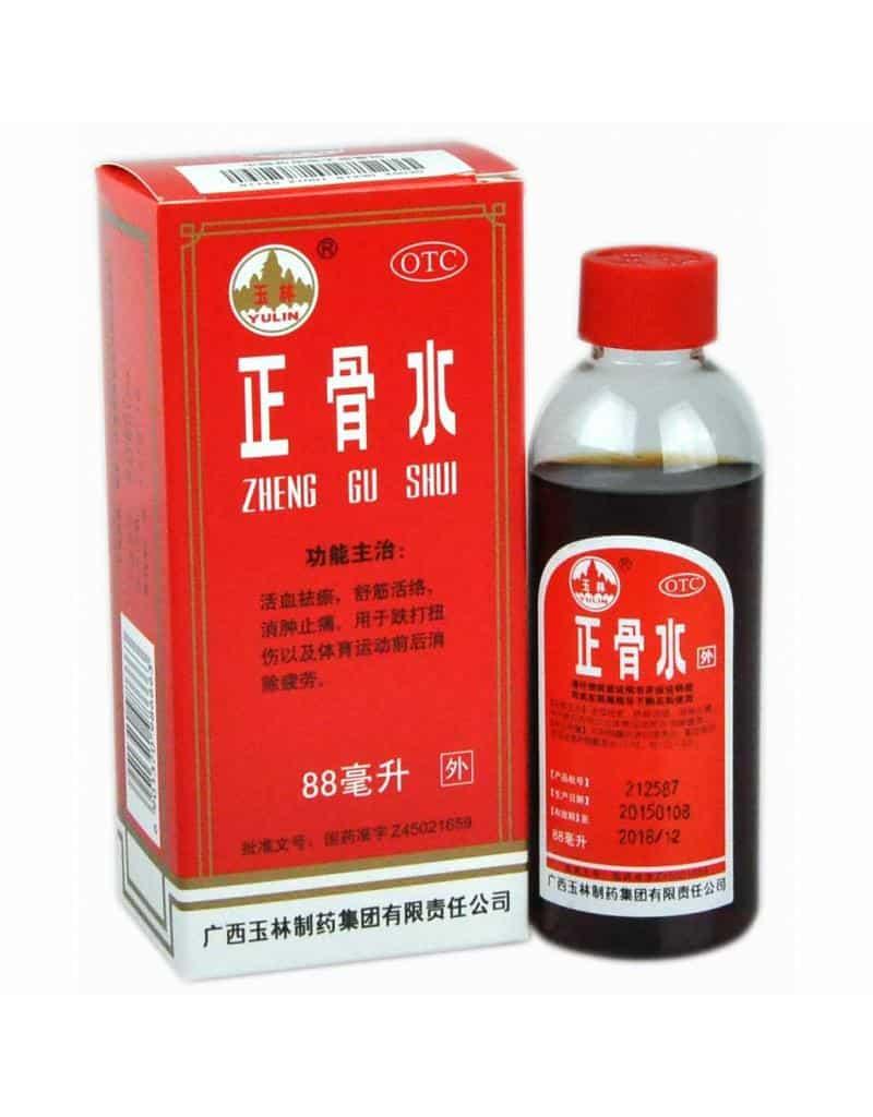 zheng-gu-shui-spray